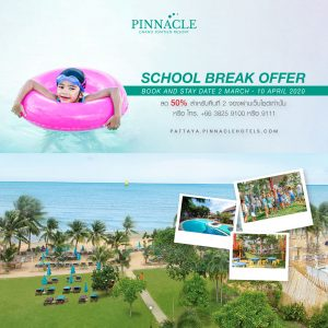 Pinnacle Grand Jomtien Resort